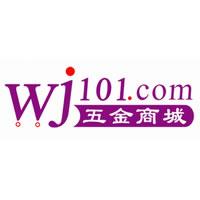 深圳市信101电子商务有限公司(101中国五金商城)